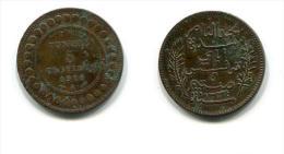 5 Centimes 1916 - Tunisia