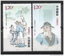 China Chine : 2010-26** 880e Anniversaire De Xi Zhu - 1949 - ... République Populaire