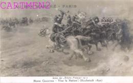 """CARTE PHOTO : PUBLICITE """" AU BON MARCHE """" PARIS HENRI CHARTIER VIVE LA NATION CAVALERIE GUERRE PEINTRE TABLEAU PEINTURE - Non Classés"""