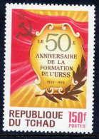CHAD 1972 50th Anniversary Of The Soviet Union MNH / **.  Sc. 288 - Chad (1960-...)