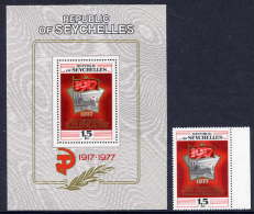 SEYCHELLES 1977 60th Anniversary Of The October Revolution Stamp And Block MNH / **  Sc. 404-404a - Seychelles (1976-...)