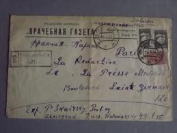 Enveloppe Russie Recommandée 1934 - Machine Stamps (ATM)