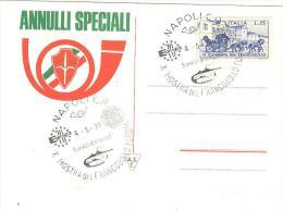 ITALIA - 1970 NAPOLI  X Mostra Francobollo EUROPA, Golfo Di Napoli E Vesuvio Fumante - Europa-CEPT