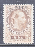 Austria  Telegraph  10   Unlisted  Perf 12  Fault   *  SPECIMEN - Telegraph