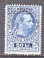 Austria  Telegraph  11   Unlisted  Perf 12    *  SPECIMEN - Telegraph
