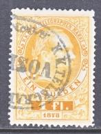 Austria  Telegraph  13   Unlisted  Perf 12 1/2    (o) - Telegraph