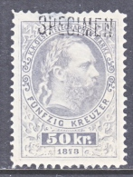 Austria  Telegraph  19    Unlisted  Perf 11  Fault   *  SPECIMEN - Telegraph