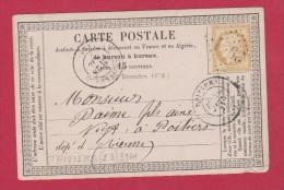 Carte Postale De Thiviers //  Pour Poitiers //  28 Juillet 187? - Entiers Postaux