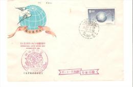 Carta De Formosa.1959-.,- - Cartas