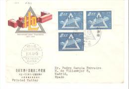 Carta De Formosa.1959-.- - Cartas