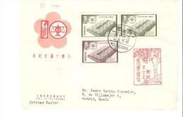 Carta De Formosa.1958-.- - Cartas