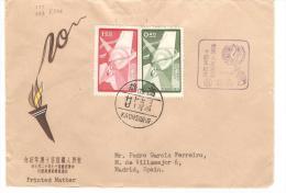 Carta De Formosa.1947 - Cartas