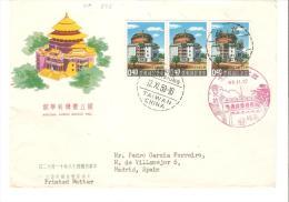 Carta De Formosa.1959-.-- - Cartas