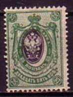RUSSIA / RUSSIE - 1909 - Timbre De Serie Courant - 25 Kop. **  OWz Eror Centre Deplasse - 1857-1916 Empire