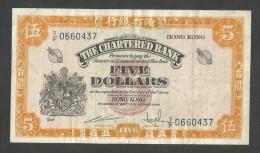 [NC] HONG KONG - THE CHARTERED BANK - 5 DOLLARS (1967) - Hong Kong