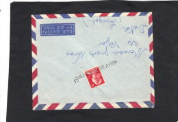 Sur Lettre  Griffe Horizontale 1 Ligne TOULOUSE GARE AVION - Cartas