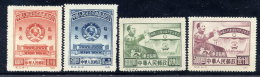 CHINA (Northern) 1950 Consultative Political Conference Set Of 4 Reprints MNH / (*).  Sc. 1L136-39 - Northern China 1949-50