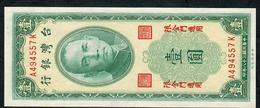 TAIWAN   PR101    1  YUAN   1949    UNC. - Taiwan