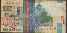 KAZAKHSTAN   P28   200  TENGE     2006   FINE - Kasachstan