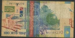 KAZAKHSTAN   P28   200  TENGE     2006   FINE - Kazakhstan