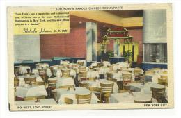 Lum Fong´s Famous Chinese Restaurants - 150 West 52nd Street - New York City - Bars, Hotels & Restaurants