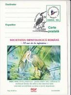 BIRDS, PURPLE HERON, PC STATIONERY, ENTIER POSTAL, 2000, ROMANIA - Pelicans