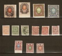 RUSSIE.    .1917 / 19.    L O T .  Non Dentelés - Unused Stamps