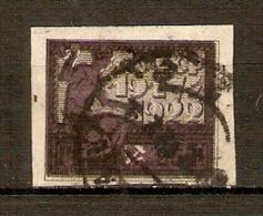 RUSSIE.    .1922   .Y&T N° 172 Oblitéré. - 1917-1923 République & République Soviétique