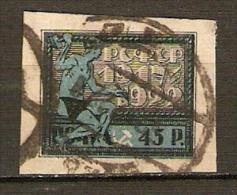 RUSSIE.    .1922   .Y&T N° 174 Oblitéré. - 1917-1923 République & République Soviétique