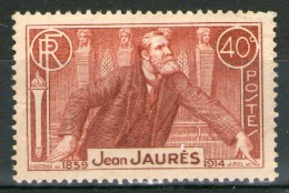 N° 318 Neuf Sans Gomme_tres Bon Centrage_petits Défauts - Unused Stamps