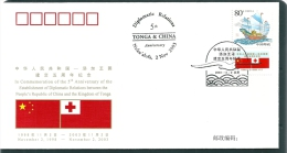 China 2003 FDC - 1949 - ... People's Republic
