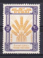 Dubai 1963 ( Wheat ) - MNH (**) - Dubai