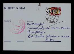 Portugal Tax T Multa Postal Stationery 1978 BARCELOS  Gc1663 - Port Dû (Taxe)