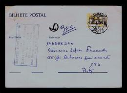 Portugal Tax T Multa Postal Stationery  BROKEN On Vertical 1/2 Covers 1978 Gc1664 - Port Dû (Taxe)