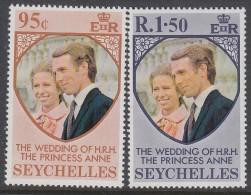 SEYCHELLES, 1973 ROYAL WEDDING 2 MNH - Seychellen (...-1976)