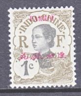 PAK HOI  34    * - Pakhoi (1903-1922)