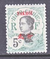 PAK HOI  37    * - Pakhoi (1903-1922)