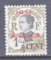 PAK HOI  52    * - Pakhoi (1903-1922)