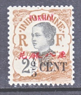 PAK HOI  53    * - Pakhoï (1903-1922)