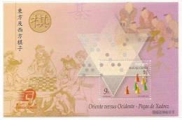 2000 Macau/Macao Stamp S/s - Eastern & Western Chess Weiqi - 1999-... Chinese Admnistrative Region