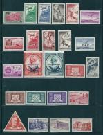 Monaco Poste Aérienne  N°1  A  N°24  Neufs * Tres Légère Charnière - Poste Aérienne