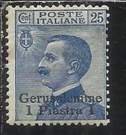 LEVANTE GERUSALEMME OVERPRINTED ITALY SOPRASTAMPATO D´ITALIA 1909 - 1911 1 P SU 25 CENT. MNH - Uffici D'Europa E D'Asia