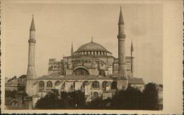 ISTANBUL ANNI 40/50 UNUSED - Turchia