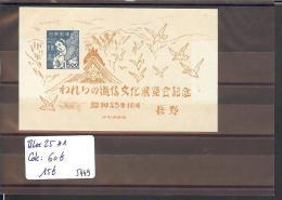 JAPAN  -  No MICHEL Bloc 25 ** ( SANS CHARNIERE )  -   COTE  : 60 € - Blocchi & Foglietti