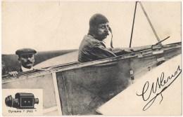 """Publicité Dynamo """"PHI"""" - Société Des établissements Blériot [4433] - Flugwesen"""