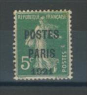 FRANCE              ---    N° 2 6 - Préoblitérés