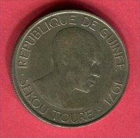 GUINEE 100 FR  SEKOU TOURE 1971  TTB+ 90 - French Guinea