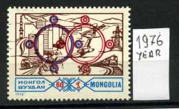 -MONGOLIA - Year 1976 - Amicizia Conl'URSS - Timbrati - Stamped -affranchiè -gestempelt. - Non Classificati