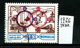 -MONGOLIA - Year 1976 - Amicizia Conl´URSS - Timbrati - Stamped -affranchiè -gestempelt. - Non Classificati