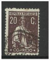 PORTUGAL -  Ceres - Variedade De Cliché - Error - CE240  MM - XII - Variétés Et Curiosités